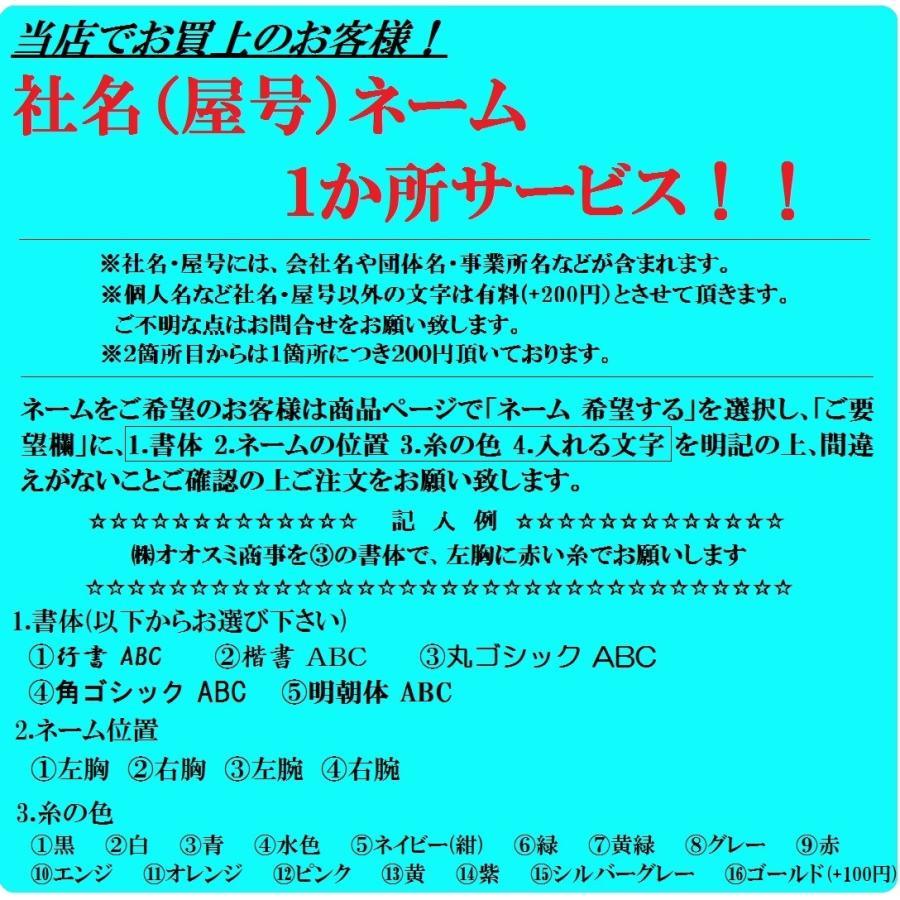 イーブンリバー RSX5005 ハードクロスベスト 2ZIP 防寒ベスト EVENRIVER RSX-5005 S〜5L (社名ネーム一か所無料) ワークウェア|oosumi-marutake|04