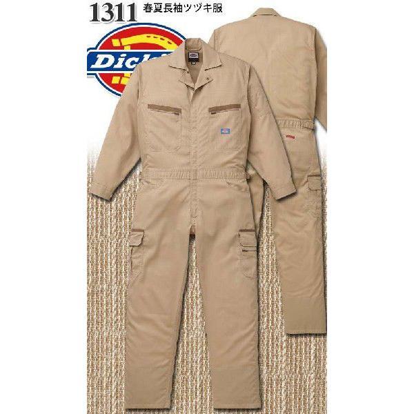 Dickies 1311 ディッキーズ長袖ツナギ 4L-5L
