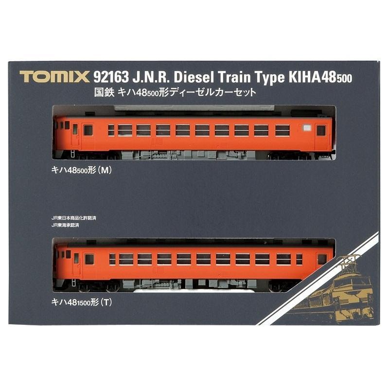 TOMIX Nゲージ 92163 国鉄 キハ48-500形ディーゼルカーセット