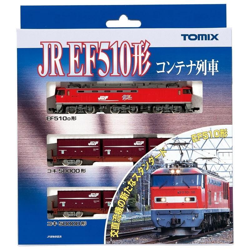 TOMIX Nゲージ 92417 JR EF510形コンテナ列車セット