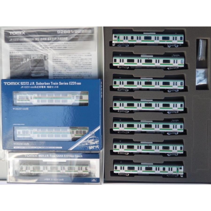 TOMIX Nゲージ 92881、92372、8924 JR E231-1000系近郊電車(東北・高崎線)基本セットA他10両セット