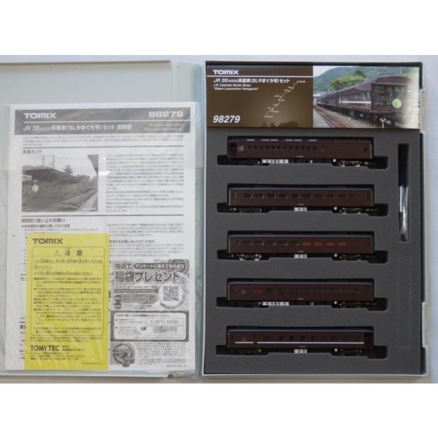 トミックス Nゲージ 98279 JR 35-4000系客車(SLやまぐち号)5両セット