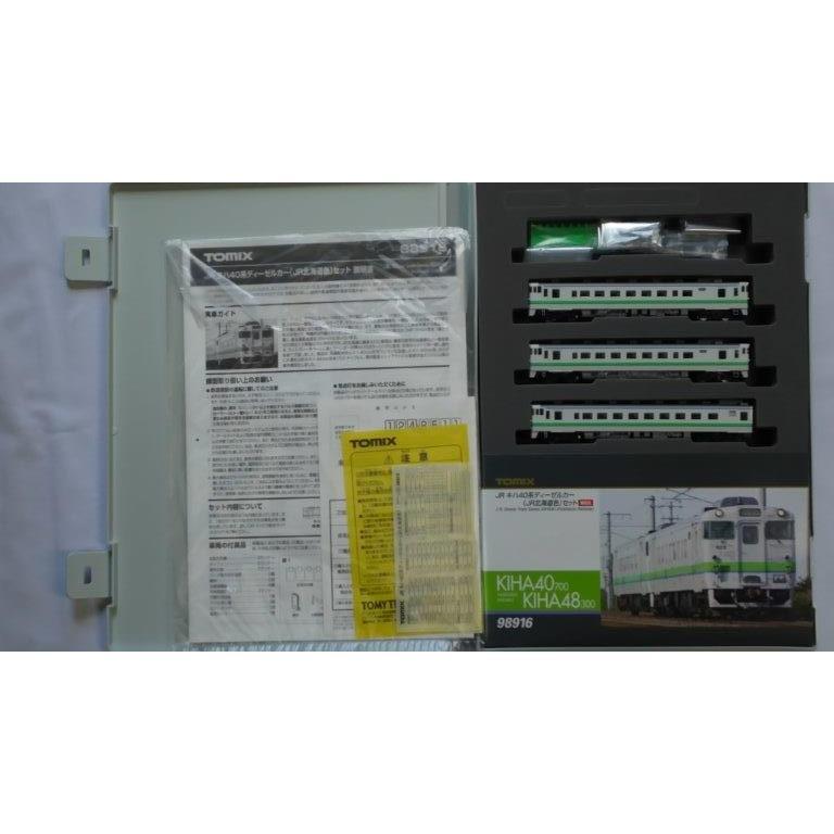 TOMIX Nゲージ 98916 JRキハ40系ディーゼルカー(JR北海道色) 3両セット「限定品」
