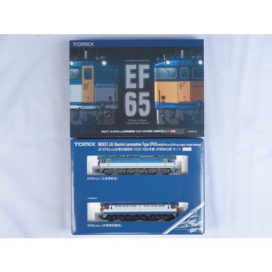 TOMIX Nゲージ 98937 JR EF65-1000形電気機関車(1033・1065号機・JR貨物仕様) セット [限定品]