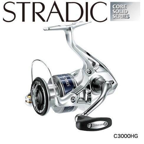 シマノ 15 ストラディック C3000HG