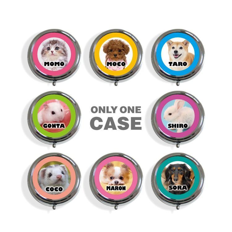 犬 猫 ペット サプリケース ピルケース 薬入れ 小物入れ 乳歯入れ 写真 名前入り オーダーメイド P|opg1