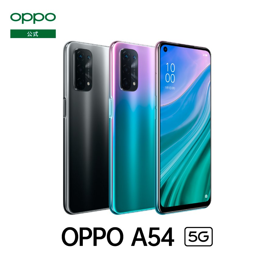 公式レビュー特典 OPPO ギフト A54 5G SIMフリー スマートフォン スマホ 本体 低廉 Android11 急速充電 新品 大画面 長持ちバッテリー DSDV アンドロイド サクサク