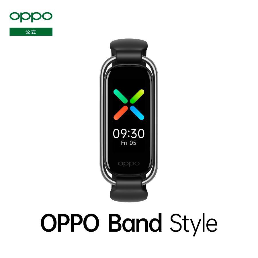 OPPO Band Style スマートウォッチ 血中濃度酸素 心拍計 睡眠検測 活動量計 防水 送料無料 高級品 iOS 日本正規品 アラーム メーカー保証 手数料無料 腕時計 着信通知 Android対応
