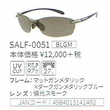 SWANS スワンズサングラス Airless-Leaffit エアレスリーフフィット SALF-0051-BLGM
