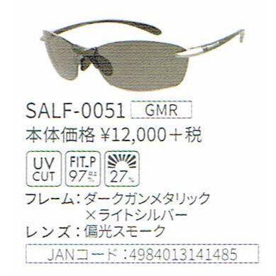 SWANS スワンズサングラス Airless-Leaffit エアレスリーフフィット SALF-0051-GMR