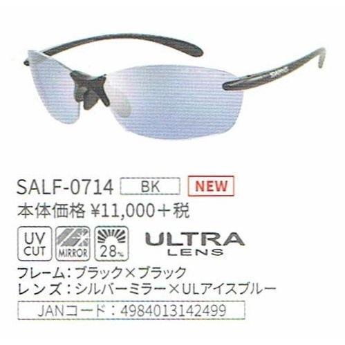 SWANS スワンズサングラス Airless-Leaffit エアレスリーフフィット SALF-0714-BK