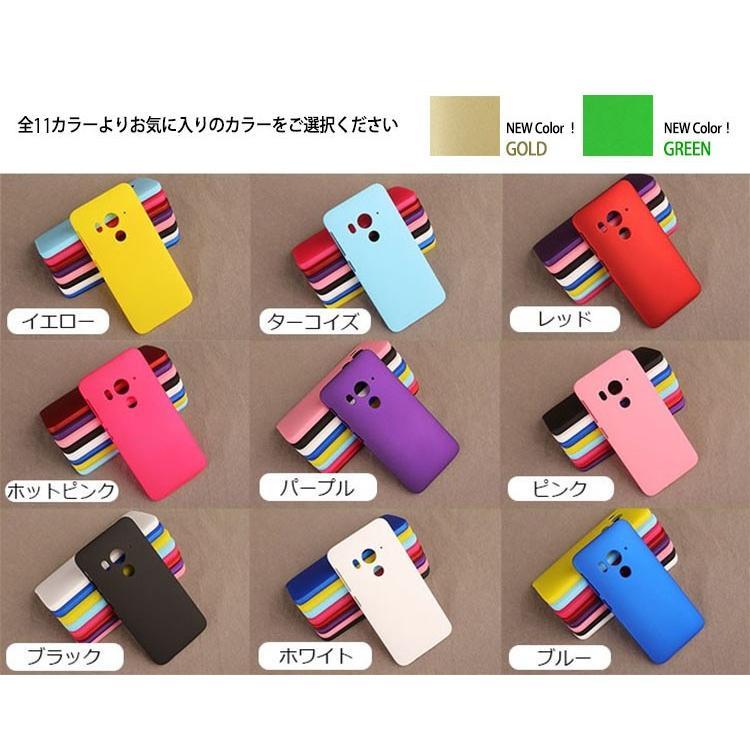aa6f99cf9b HTC ケース HTC U11 ケース HTC j Butterfly ハード スリム マット 防 ...
