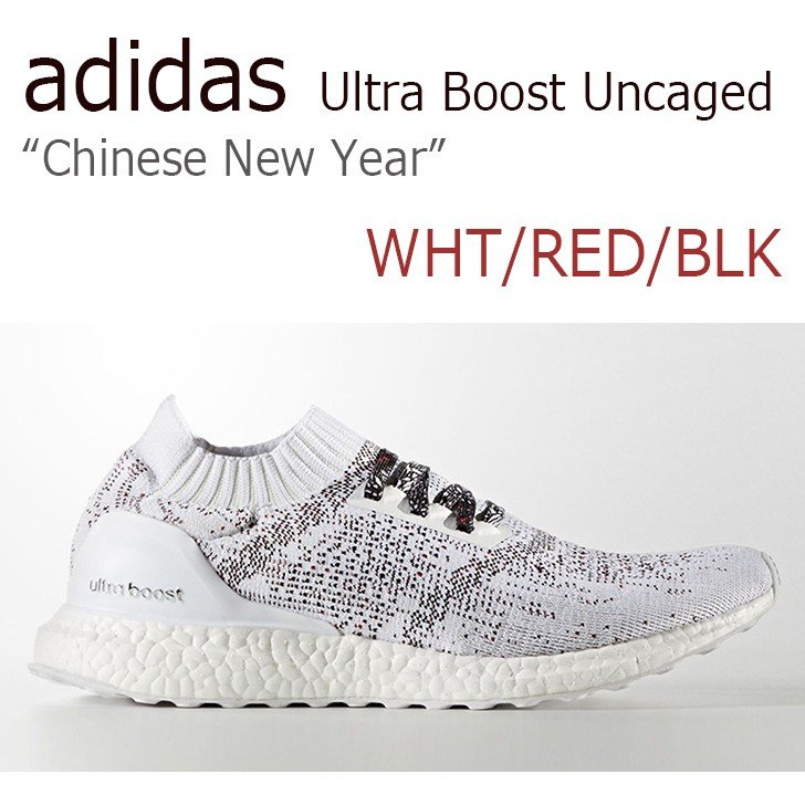 2c757381c7d29 adidas Ultra Boost Uncaged Chinese New Year Ftwr White Core Red Core ...
