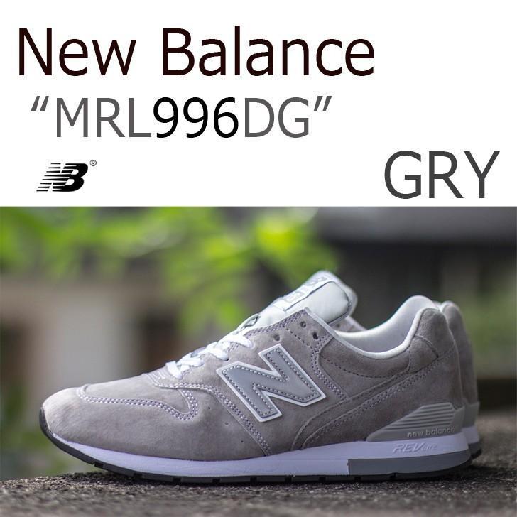 best service 4c280 02b11 SALE セール New Balance MRL996DG グレー スエード シューズ スニーカー :sn-nb-m996dg:Select  Option Yahoo!店 - 通販 - Yahoo!ショッピング