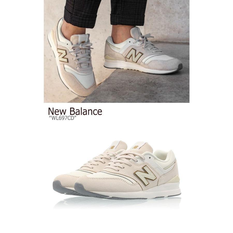 new balance c/d