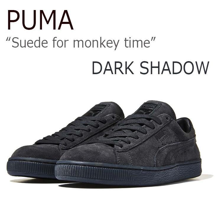 puma suede dark grey