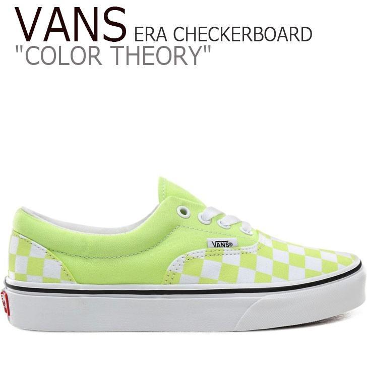 green vans era