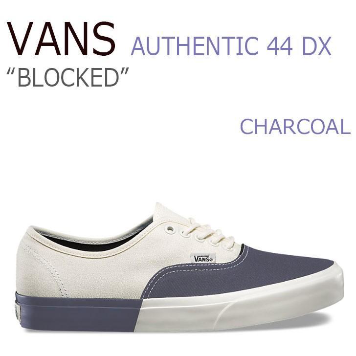 vans authentic charcoal