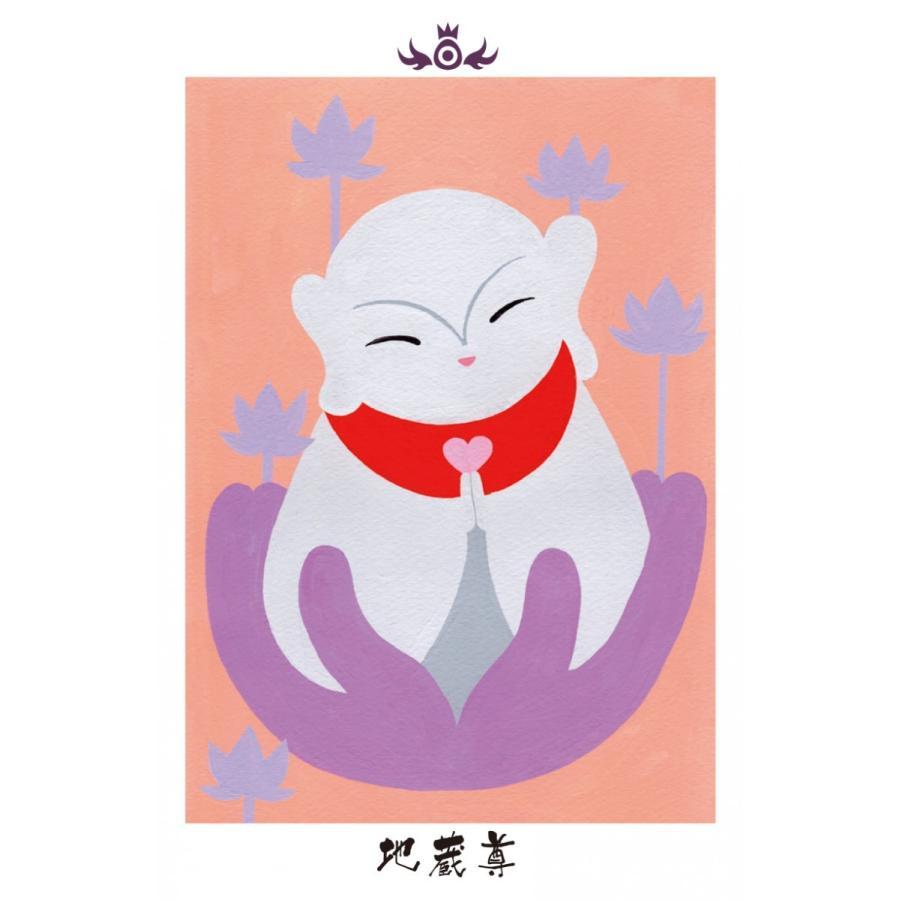 日本の神託カード ミニ|oracle-tarot|04