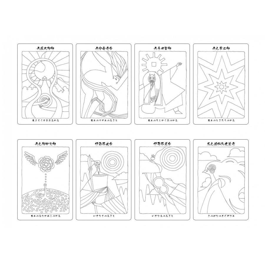 日本の神様カード ぬり絵|oracle-tarot|04