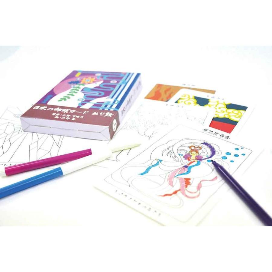 日本の神様カード ぬり絵|oracle-tarot|07