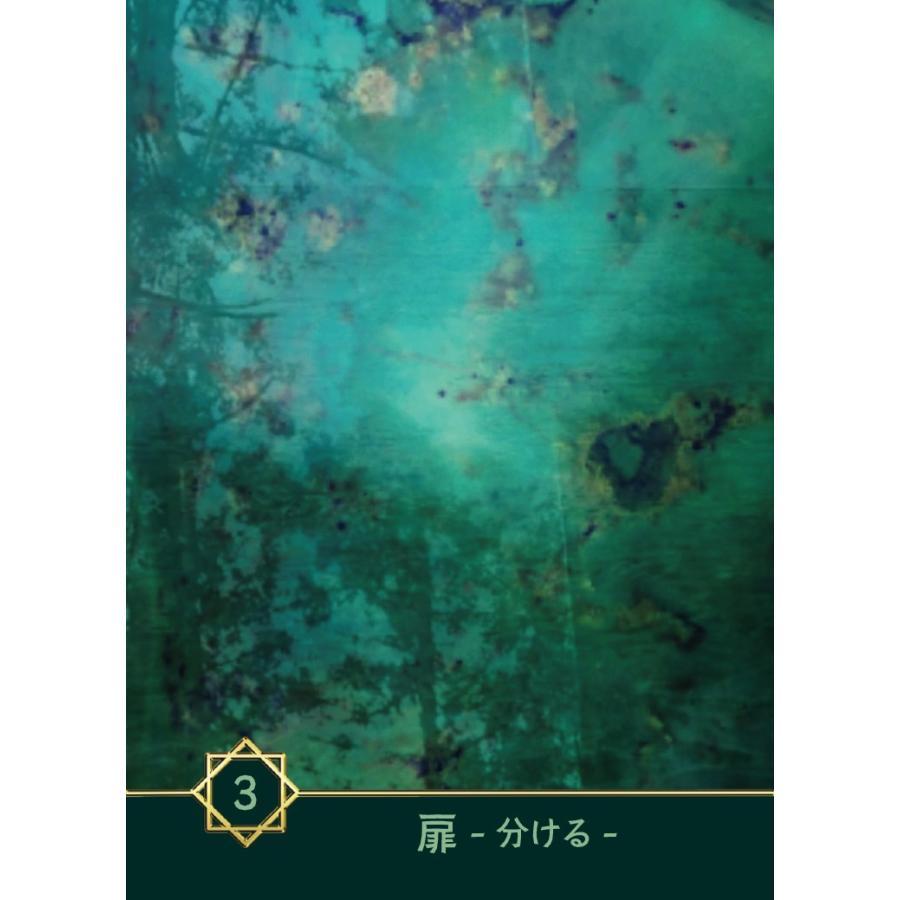 エナジープロデュースカード〈新装版〉【正規販売】 oracle-tarot 03