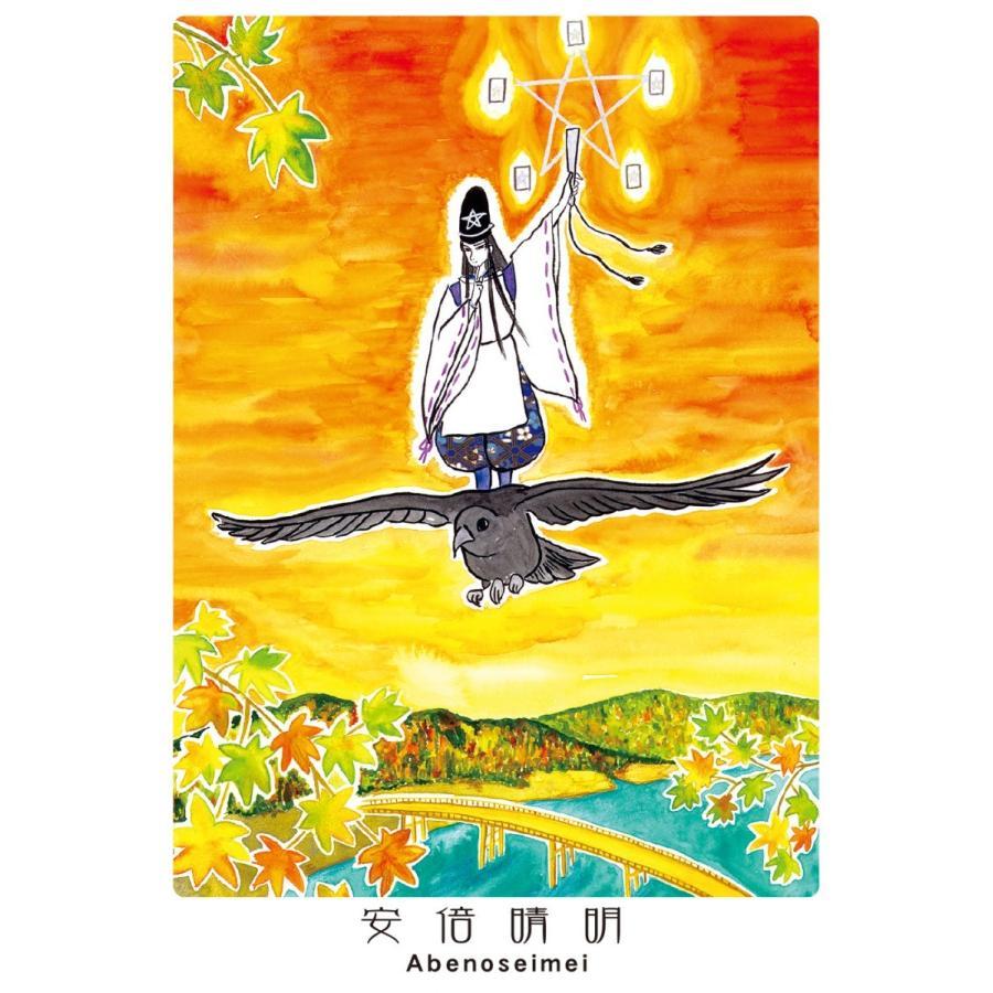 円結びカード oracle-tarot 11