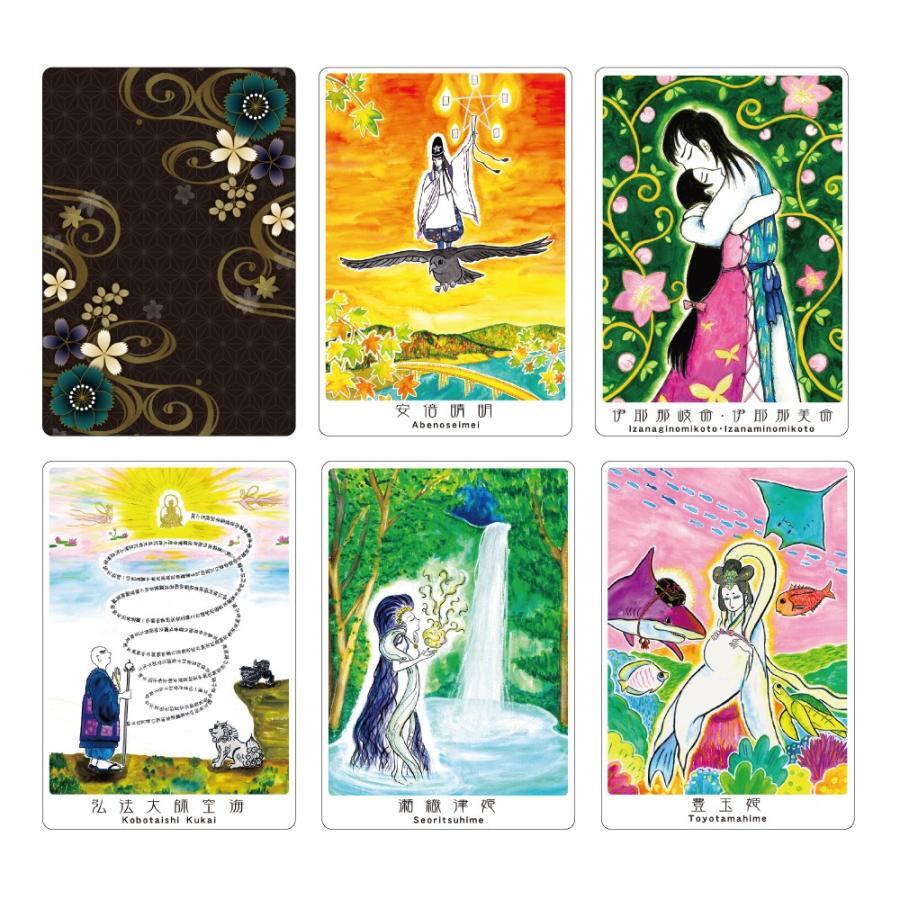 円結びカード oracle-tarot 03