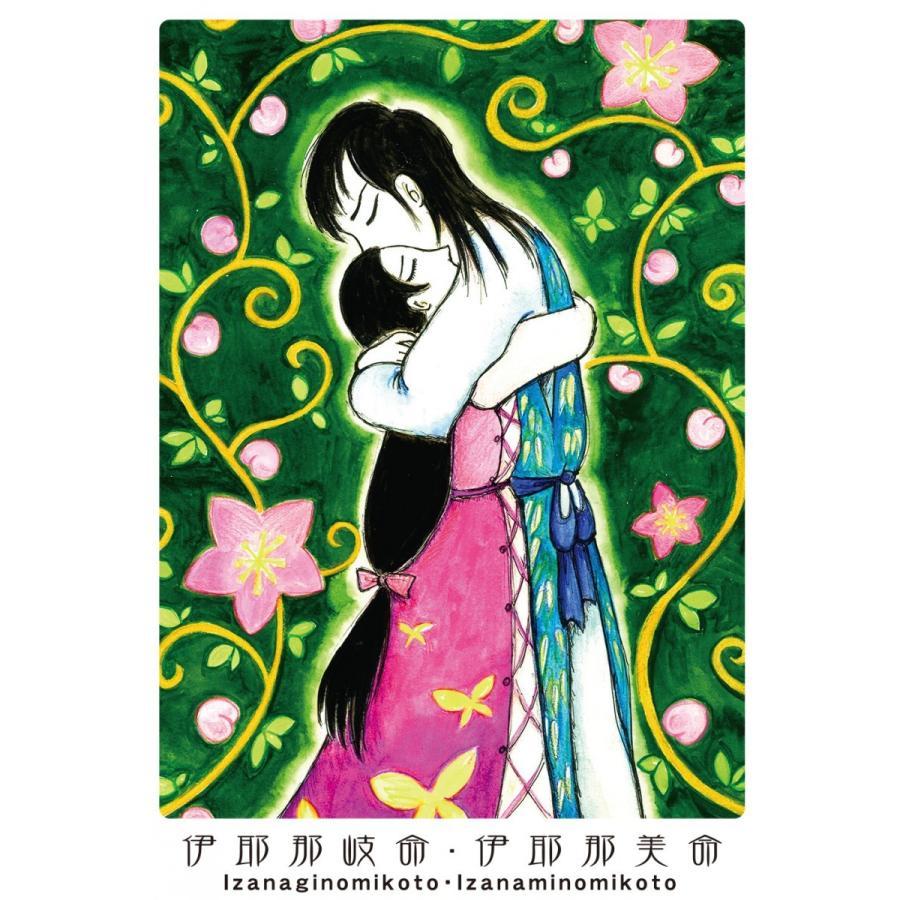 円結びカード oracle-tarot 04