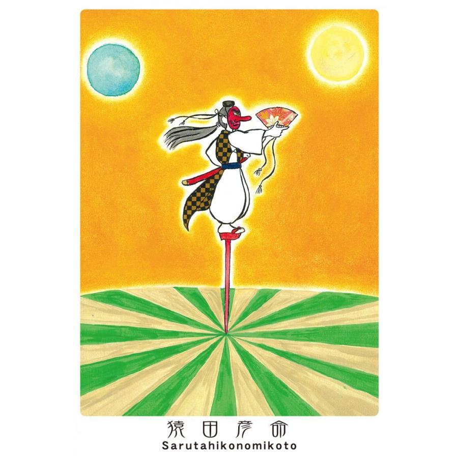 円結びカード oracle-tarot 05
