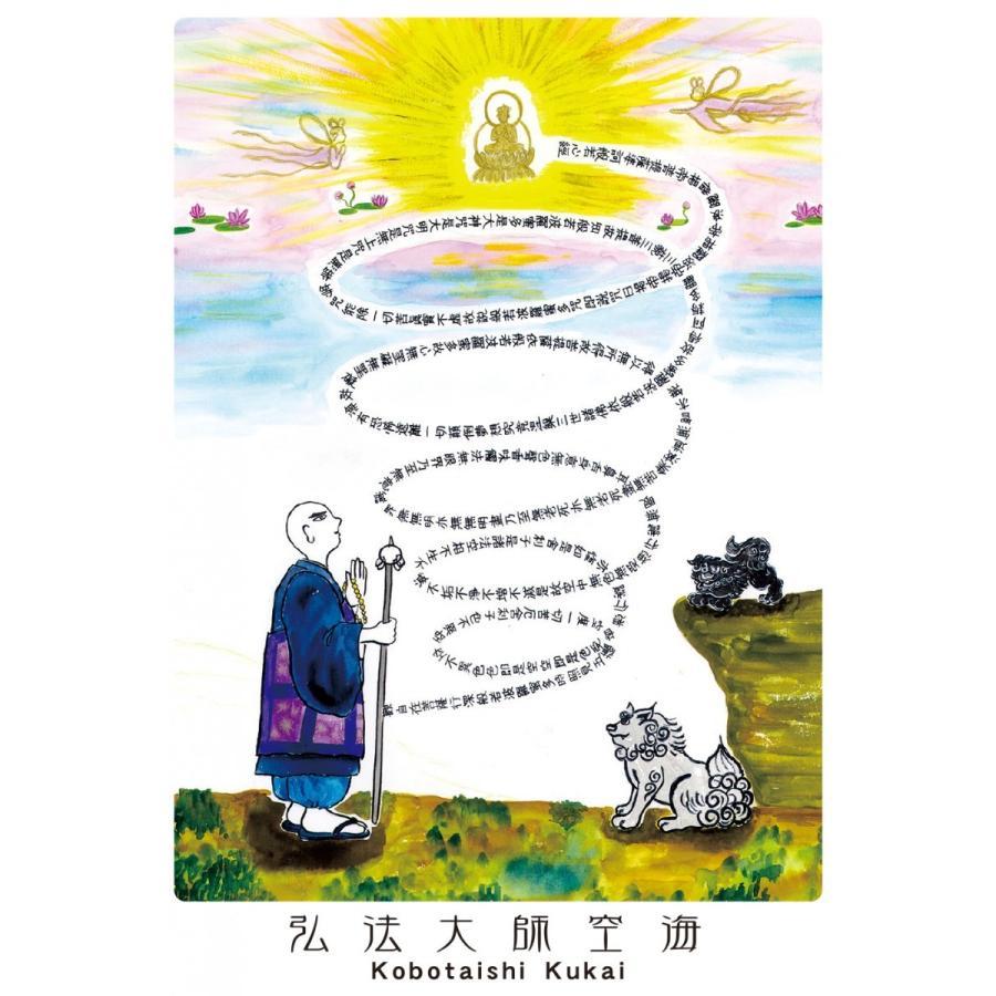 円結びカード oracle-tarot 06