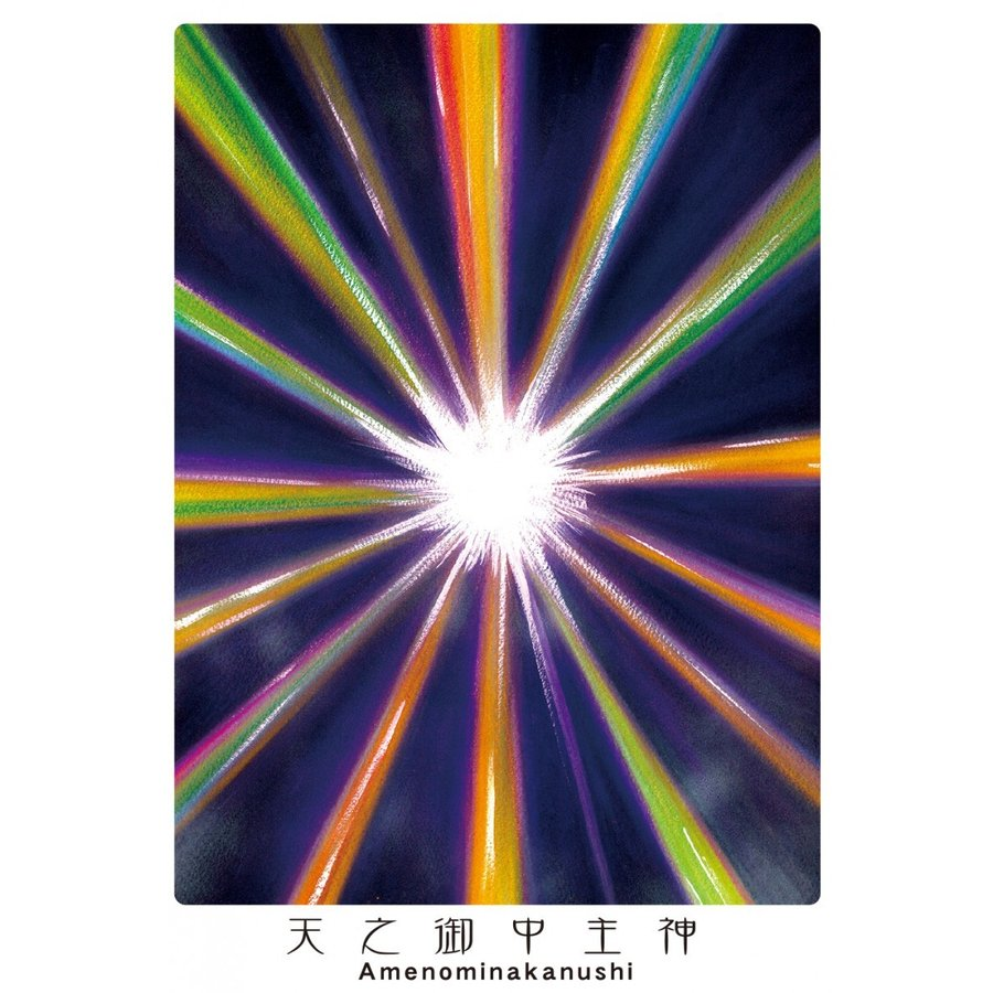円結びカード oracle-tarot 09