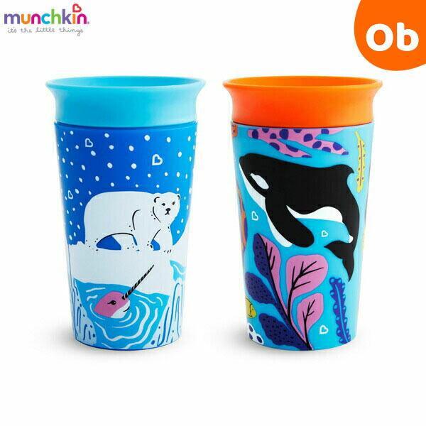買収 munchkin ミラクルカップ ワイルドラブ 2個セット ホッキョクグマ 限定品 シャチ