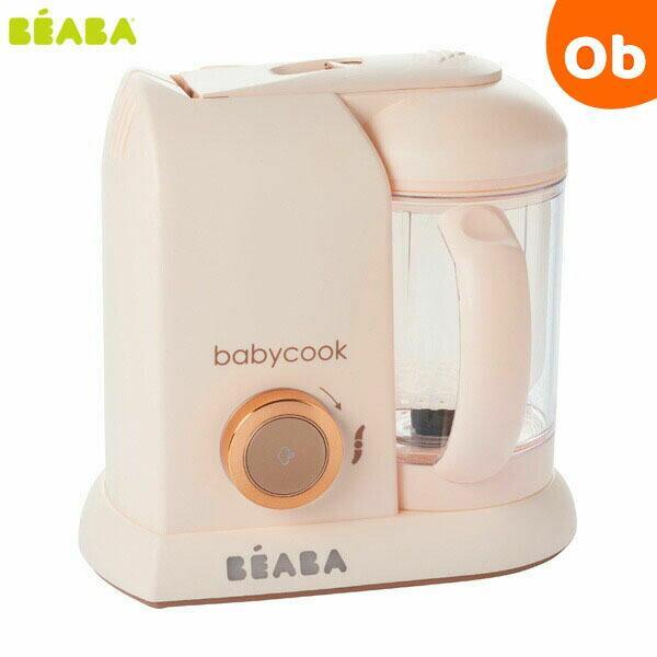 BEABA ベビークック 離乳食メーカー ピンク