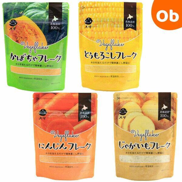 大望 再再販 北海道十勝発 本物◆ 野菜のフレーク 60g ゆうパケット送料無料
