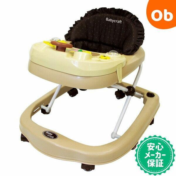 ベビークラフト ベビーウォーカー ブラウン ついに再販開始 歩行器 角型 Babycraft ラッピング不可商品 送料無料 一部地域を除く ランキングTOP5 沖縄