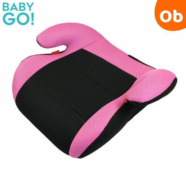 BabyGo 洗濯機で洗える ブースターシート ピンク 半額 ジュニアシート 送料無料 迅速な対応で商品をお届け致します 一部地域を除く 沖縄