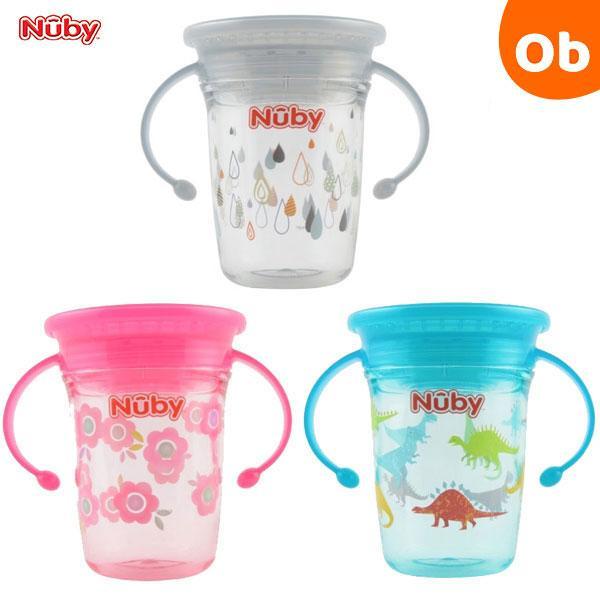 Nuby ヌービー 毎日続々入荷 240ml レビューを書けば送料当店負担 ワンダーカップ