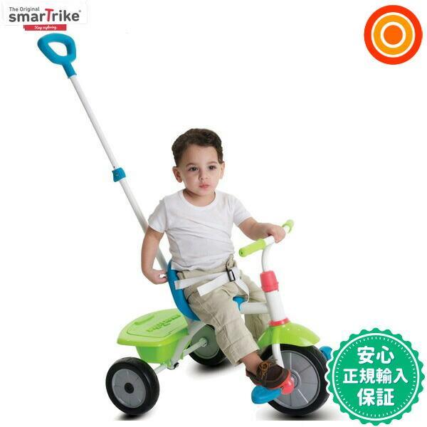 スマートトライク ファン 2in1 大特価 Fun 1240100 smart ラッピング不可商品 trike 激安☆超特価 三輪車
