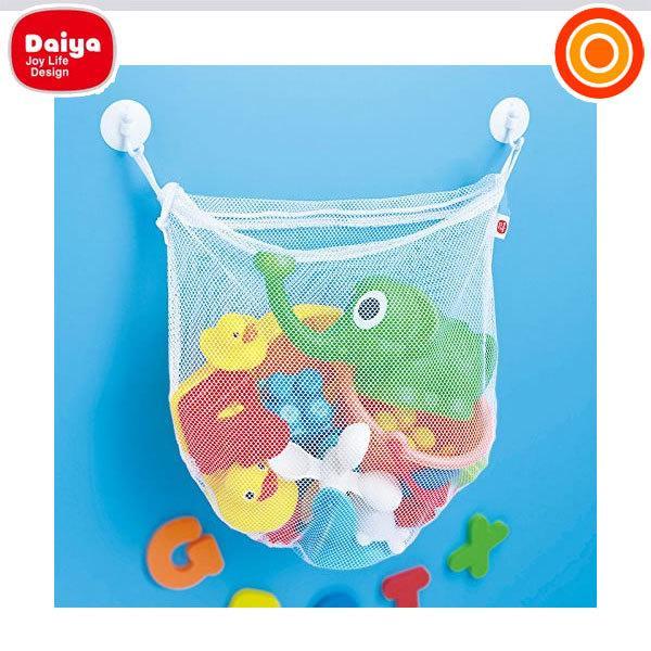 Daiya おもちゃが洗える収納ネット 引出物 洗濯機 ゆうパケット送料無料 最新 分別 おもちゃネット