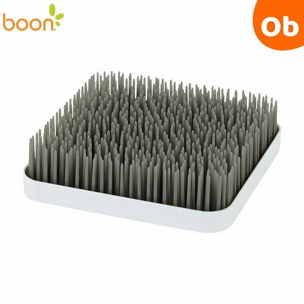 boon ドライラック グラス 商品 予約 -GRASS- グレー ほ乳瓶ラック 送料無料 沖縄 一部地域を除く タカラトミー 水切りトレイ 芝生形