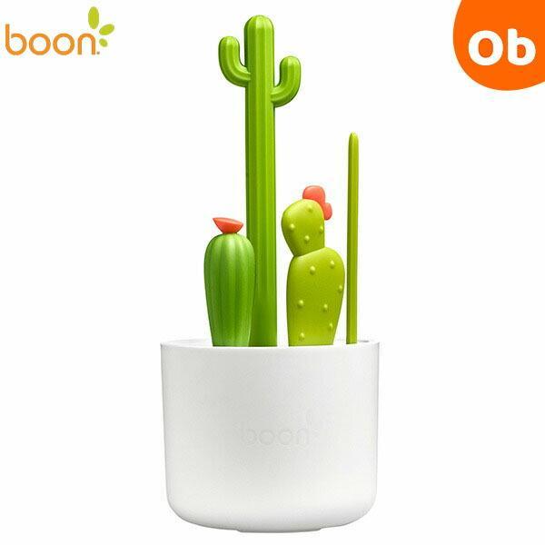 boon ブラシ サボテン 商店 -CACTI- ホワイト ブラシ4点 タカラトミー 定価 送料無料 ケース付き 沖縄 一部地域を除く