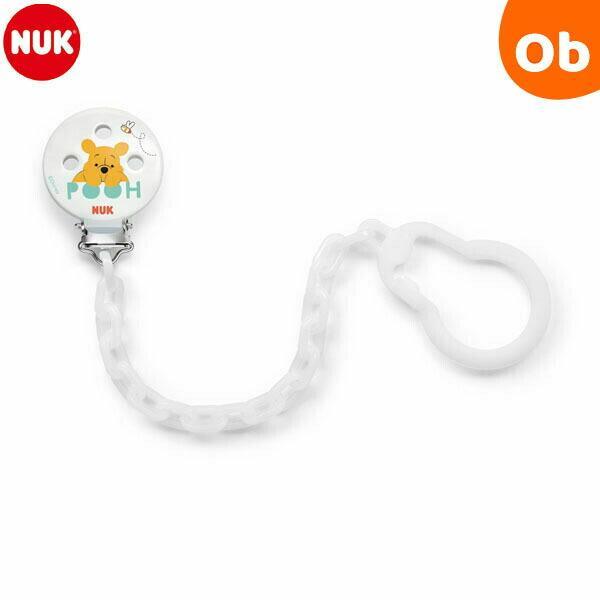 NUK ヌーク 注目ブランド おしゃぶりホルダーくまのプーさん 安心と信頼 ホワイト ゆうパケット送料無料
