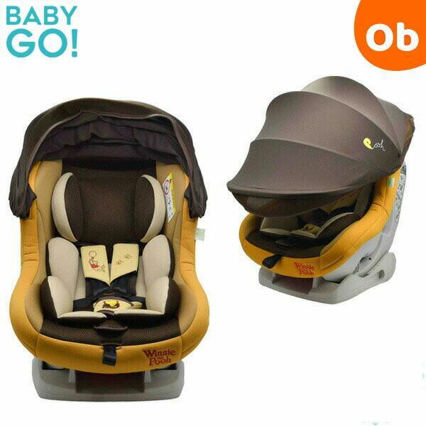 BabyGo 驚きの価格が実現 イージーファンチャイルドシート くまのプーさん イエロー 0から4歳まで 沖縄 送料無料 テレビで話題 シートベルト固定ト ラッピング不可商品 一