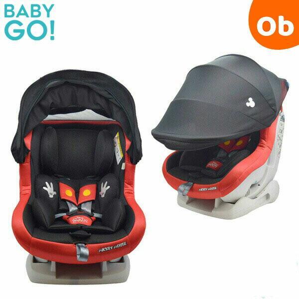 BabyGo イージーファンチャイルドシート ミッキーマウス 完売 ブラック レッド ラッピング シートベルト固定ト 0から4歳まで 日本未発売