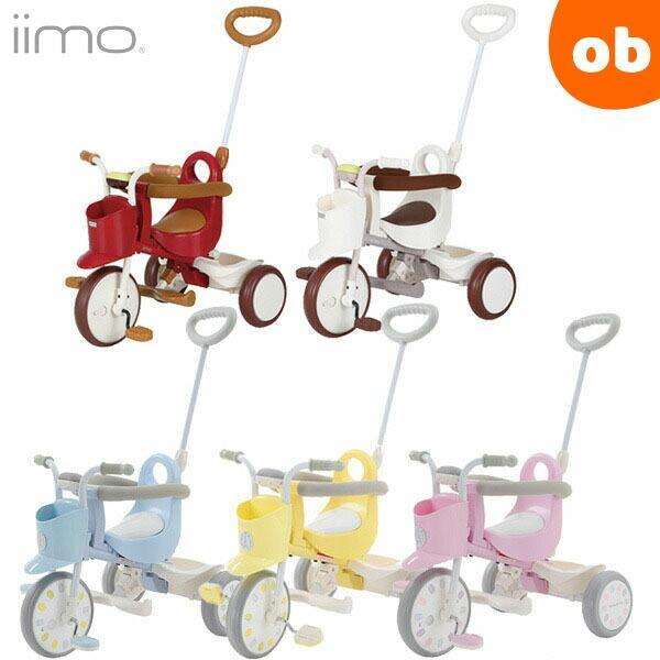 iimo TRICYCLE #01 イーモトライシクルナンバー01 三輪車【2019年モデル】【ラッピング不可商品】