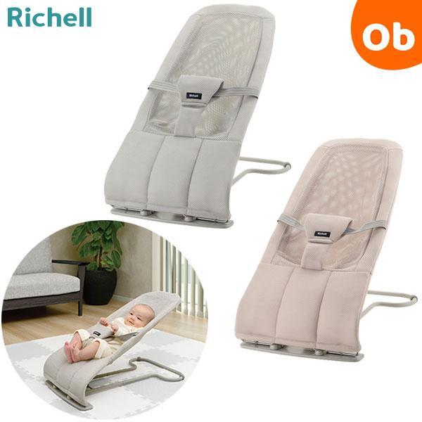 公式ストア リッチェル バウンシングシート 返品送料無料 おもちゃ付きR 一部地域を除く 沖縄 送料無料