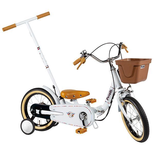 ピープル いきなり自転車 14インチ セール 海外並行輸入正規品 プレミアム ホワイト 送料無料 ラッピング不可商品 沖縄 一部地域を除く