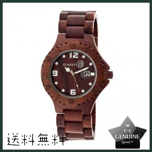 新作からSALEアイテム等お得な商品満載 Eco-Friendly Watch Dark Raywood Brown Eco-Friendly Wood Raywood Watch, ガーデンで暮らそ:8b909fec --- airmodconsu.dominiotemporario.com