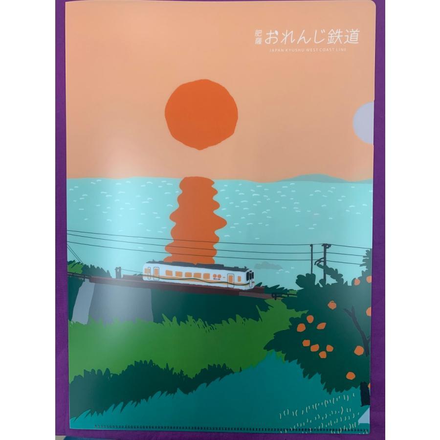 オリジナルグッズ詰め合わせセット第2弾|orange-railway|02